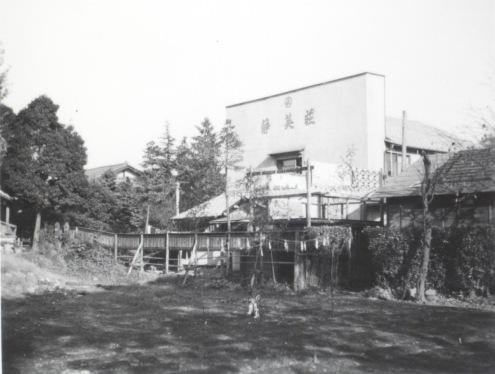 静美荘 ‐ 横町 昭和30年代初頭