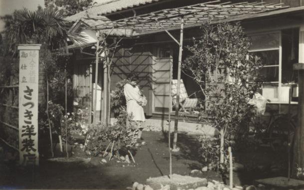 さつき洋装店 1958