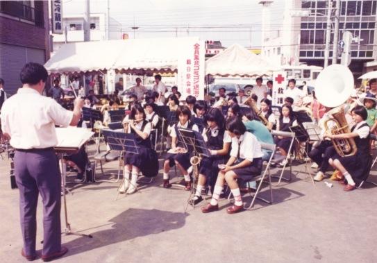 全員集合ゴミゴミ退治前日祭 1975(3)合奏
