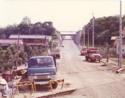 市役所通り建設 1975