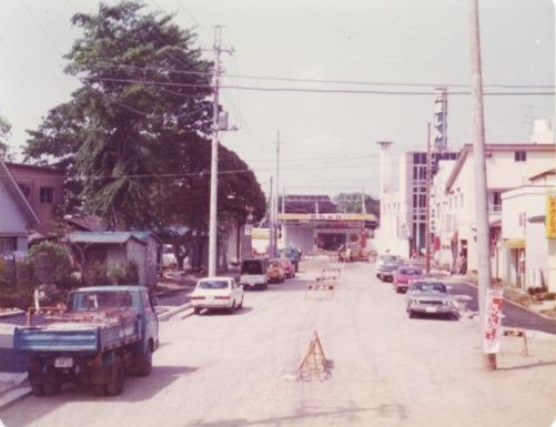 市役所通り建設 1975(2)