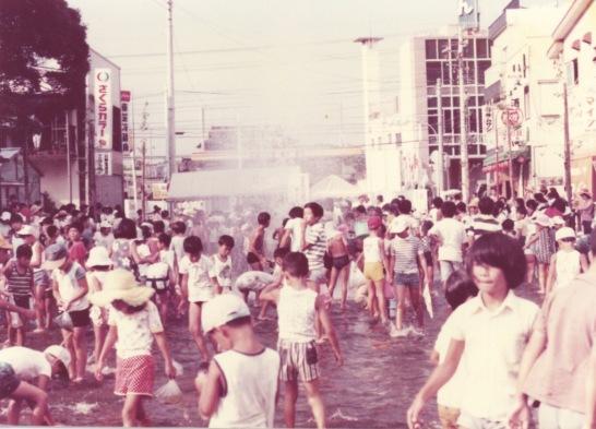 全員集合ゴミゴミ退治前日祭 1975(6)魚つかみ