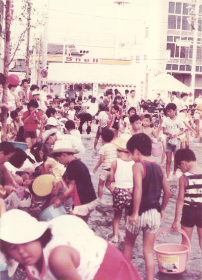 全員集合ゴミゴミ退治前日祭 1975(7)魚つかみ