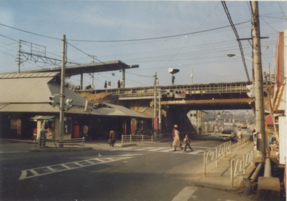 日野駅 1978