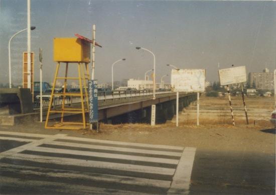 日野橋 1978(2)