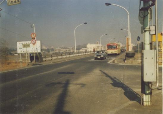 日野橋 1978