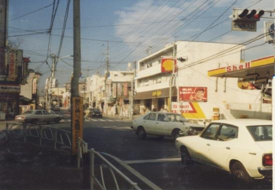 甲州街道 1978 - 馬場商会前付近