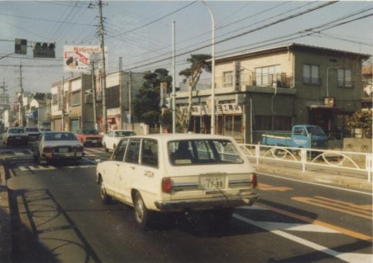甲州街道 1978 ‐ 川崎街道入口付近