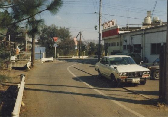 川崎街道 1978 ‐ 日野郵便局本局角