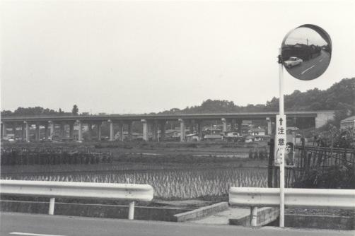 東光寺から新町方面 昭和40年代