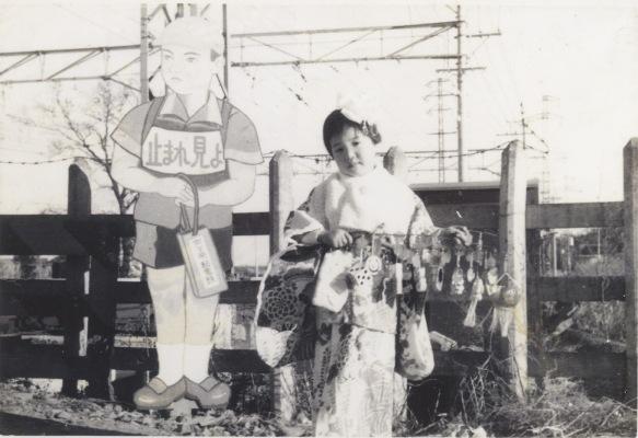 高幡踏切 1963 ‐ 少女