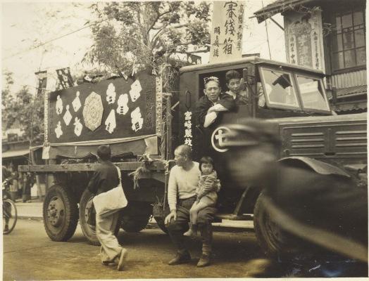 奉納賽銭箱 1954(4) - 伊藤書店前