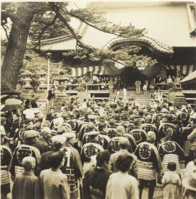 奉納賽銭箱 1954(9) - 高幡不動尊