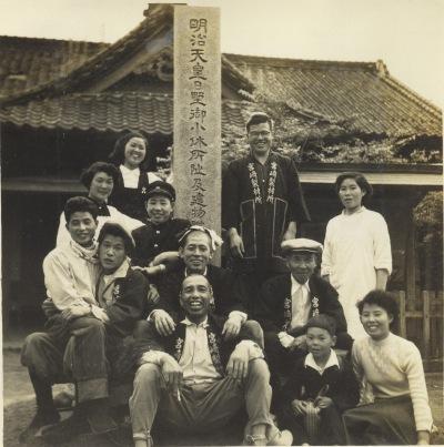 奉納賽銭箱 1954(10) - 下佐藤家前