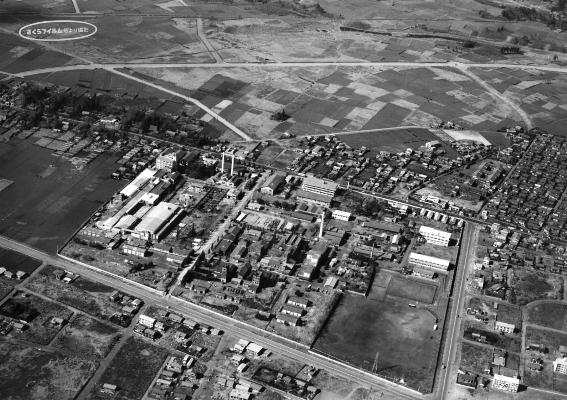 小西六日野工場航空写真 1962