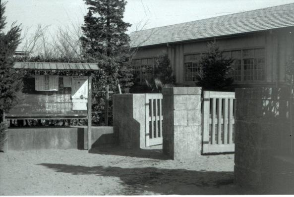 豊田小学校 1951
