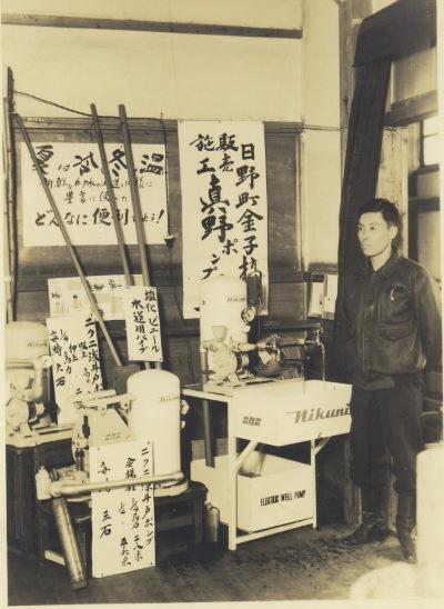 真野ポンプ ‐ 金子橋 昭和20年代