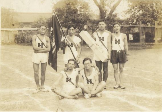 奥多摩縦走路継走競技会優勝 1932