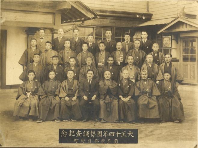 国勢調査記念 1925