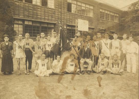 日野町体育部選手 昭和初期か