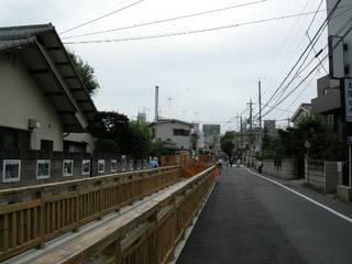 2009-07-08