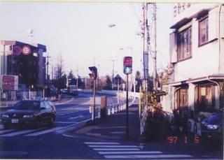 1997-01-05