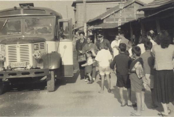 バス旅行 1952(2)
