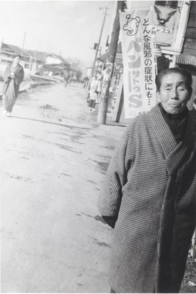 東光寺道 ‐ 西町付近 昭和40年前後
