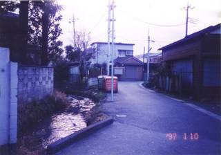 1997-01-10
