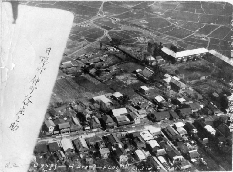 航空写真 1926 - 日野町