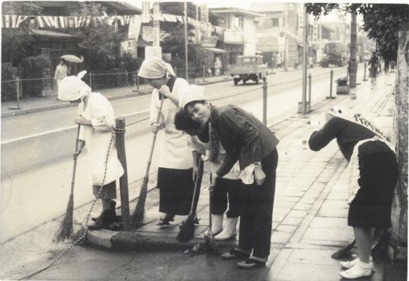 東京オリンピック 1964 ‐道路清掃