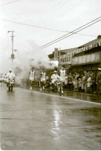 東京オリンピック 聖火リレー 1964(14)