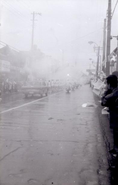 東京オリンピック 聖火リレー 1964(17)