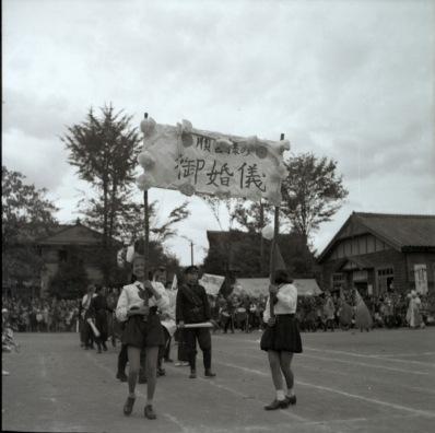 日野中学校創立5周年秋季大運動会 1952 (4)仮装行列