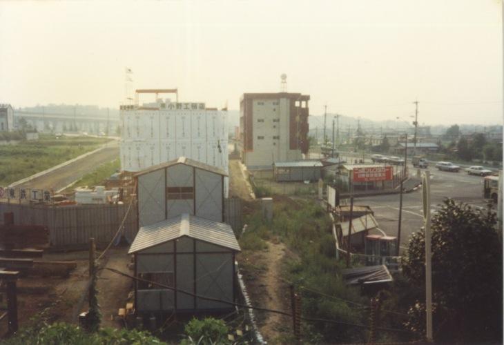 日野駅東西連絡道路建設 1980