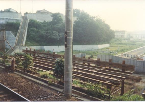 日野駅東西連絡道路建設 1980(4)