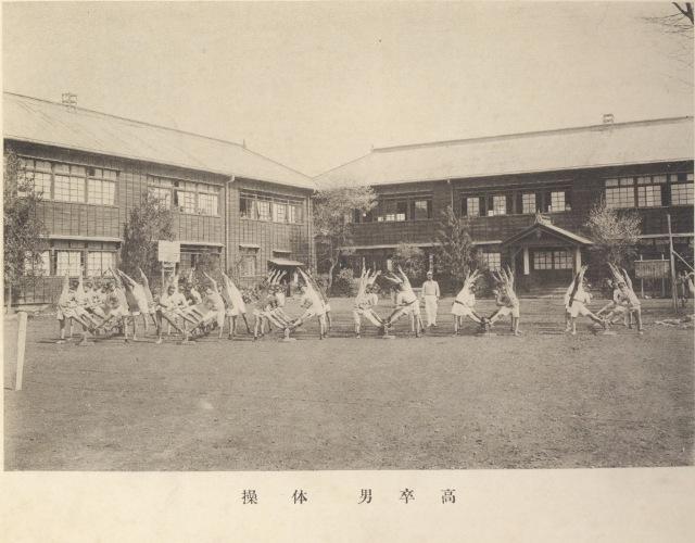 日野尋常高等小学校卒業記念写真 1926(9)高等科卒男体操