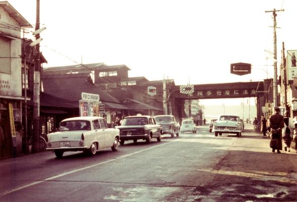 日野駅東側 1963