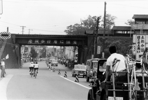 東京オリンピック自転車競技 1964(24) 日野駅西