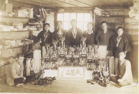 鈴木商店 1933