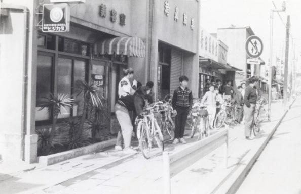 土方美容室、猪鼻輪業、長田履物店 1963