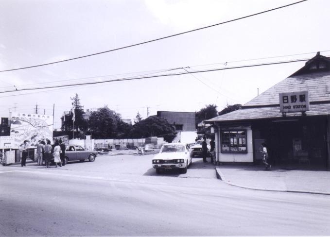日野駅前 1977