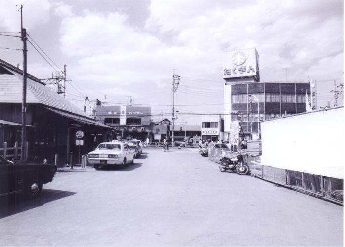 日野駅タクシー乗り場 1977