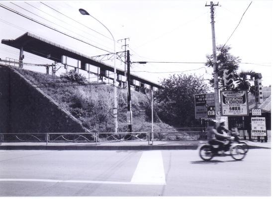 日野駅西側 1977(2)