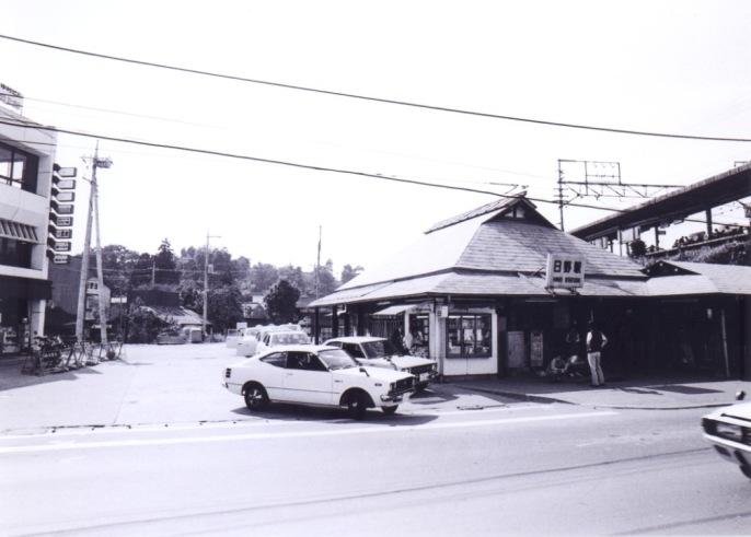 日野駅前 1977(3)