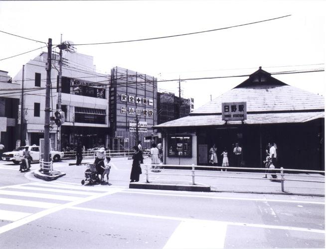 日野駅前 1978