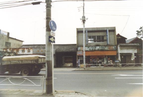 上佐藤家長屋門(2)昭和50年代