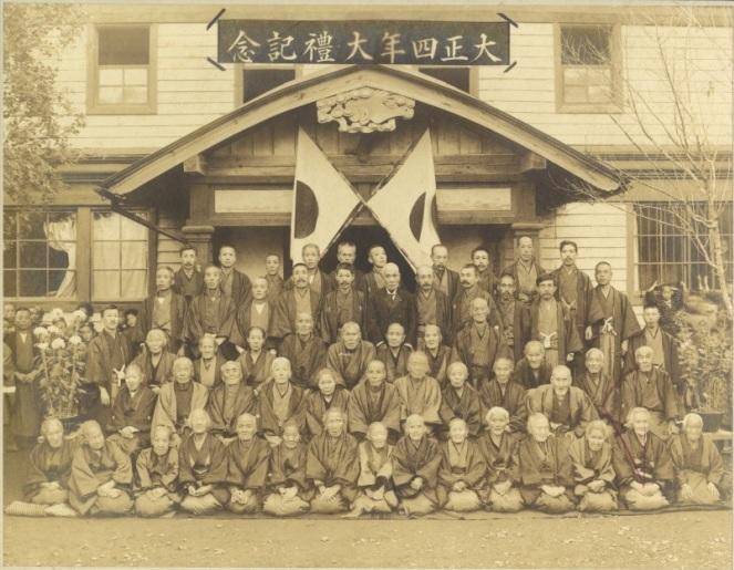 大礼記念 1915