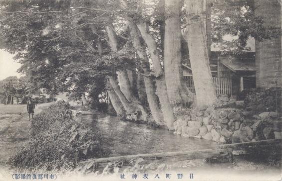八坂神社の裏の川 ‐ 絵葉書 大正期