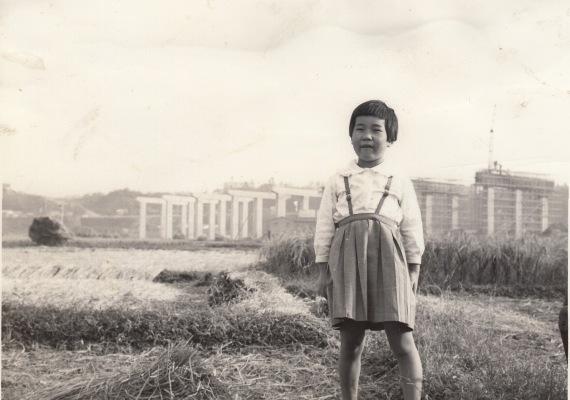 建設中の中央自動車道を望む 昭和40年初頭